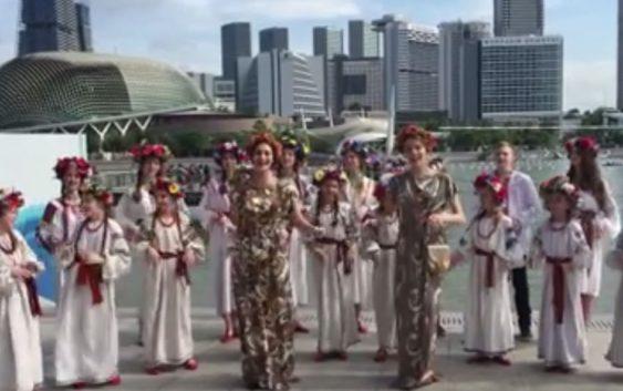 Ансамбль-ЗЕРНЯТКО-в-Сінгапурі