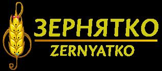 Zernyatko